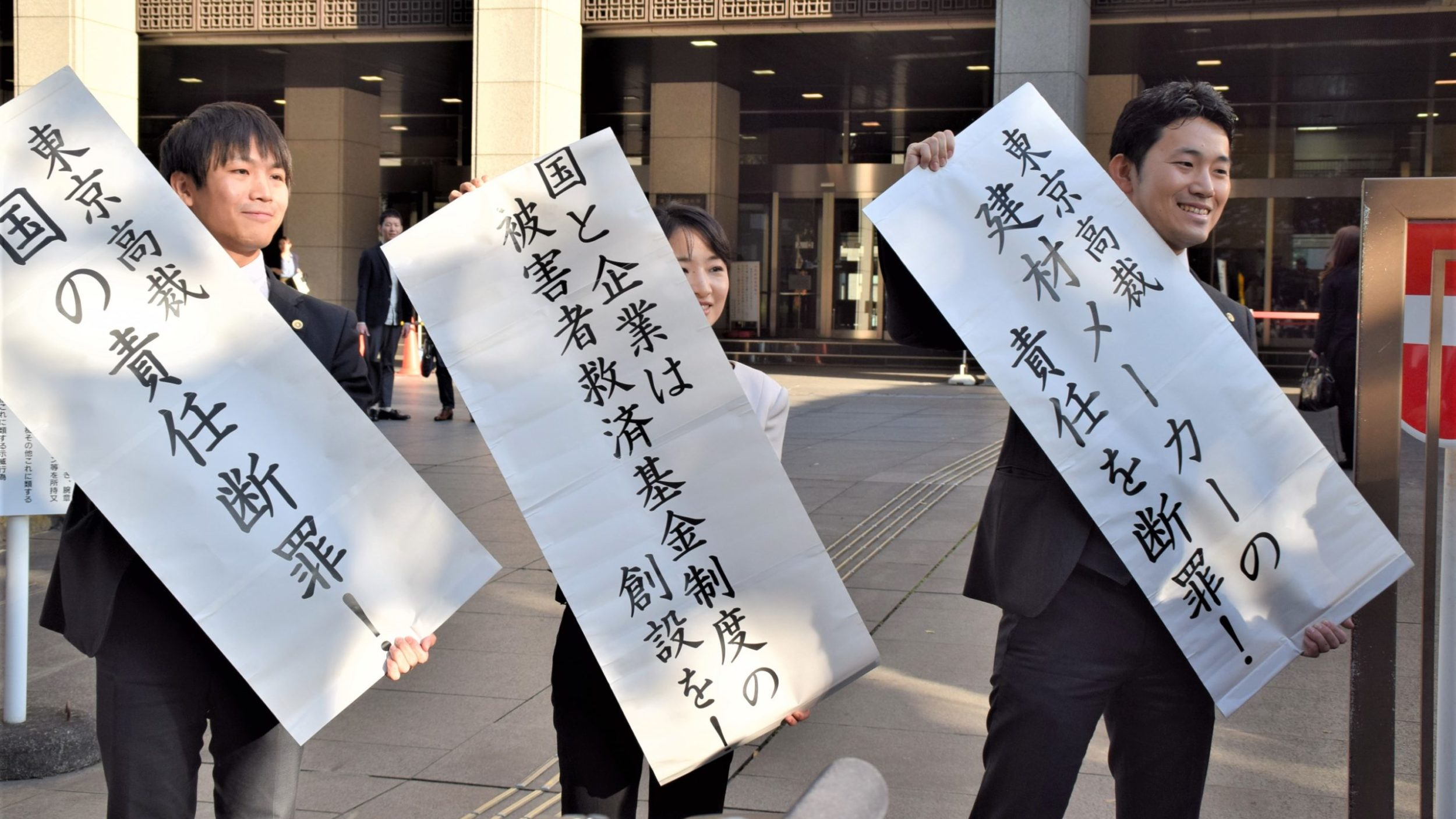 建設アスベスト訴訟を支援する神奈川の会